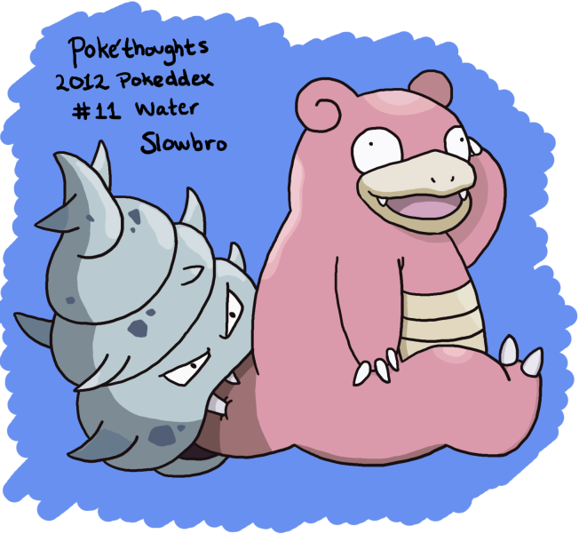 day11waterslowbro